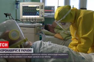 Коронавірус в Україні: найбільший приріст інфікованих фіксують в Києві та 4 областях