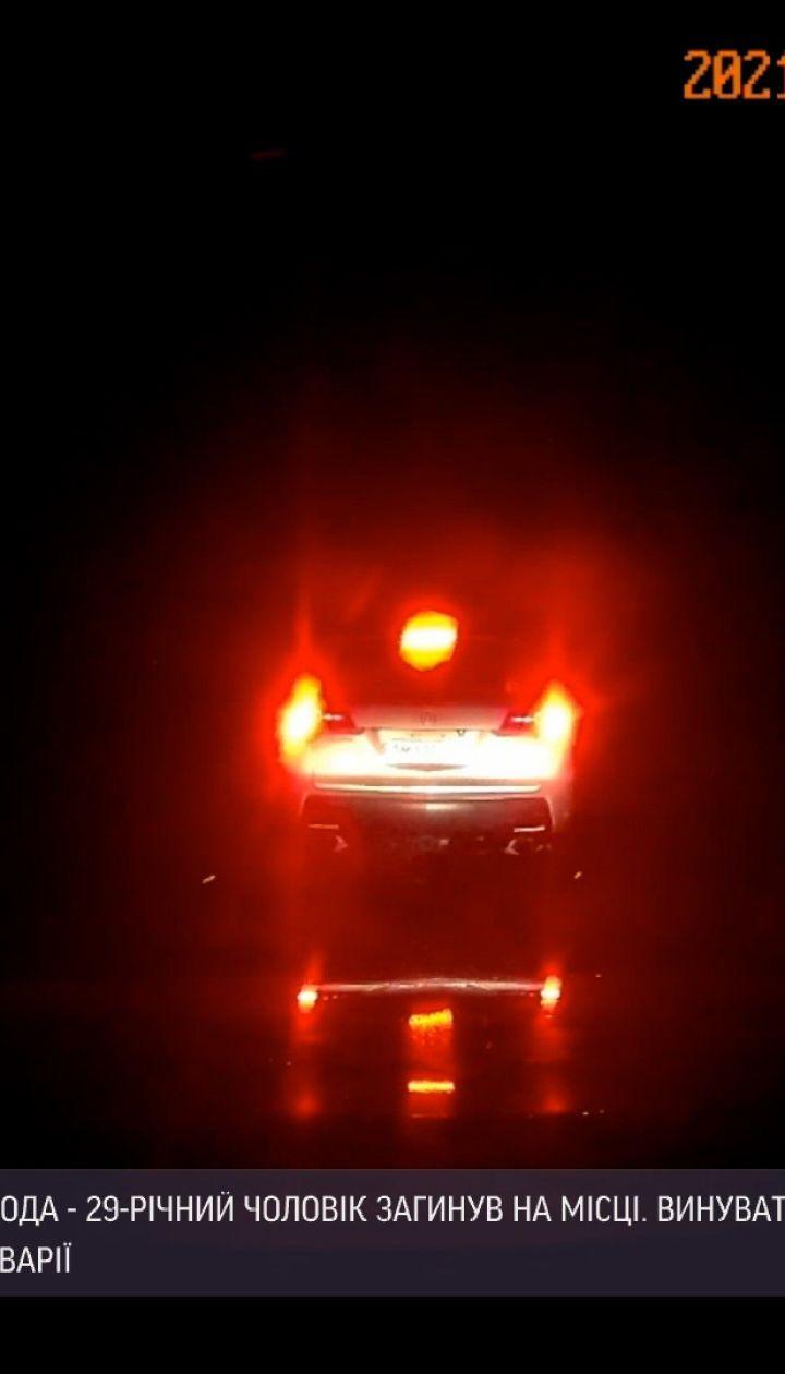 Новини України: у Житомирській області п'яний водій збив людину і втік із місця ДТП