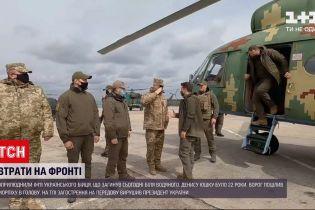 Новости с фронта: стало известно имя украинского бойца, погибшего у Водяного