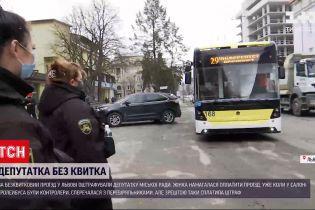 Новости Украины: во Львове за безбилетный проезд оштрафовали депутата горсовета