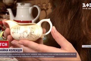 Новини України: жителька Херсона зібрала колекцію чайників з різних куточків світу