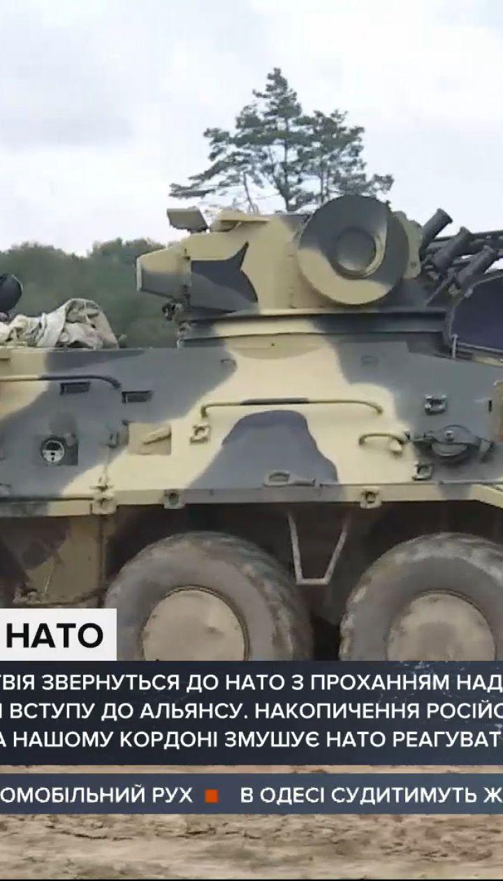 План дій для вступу до НАТО: Литва та Латвія готові допомогти Україні в його отриманні