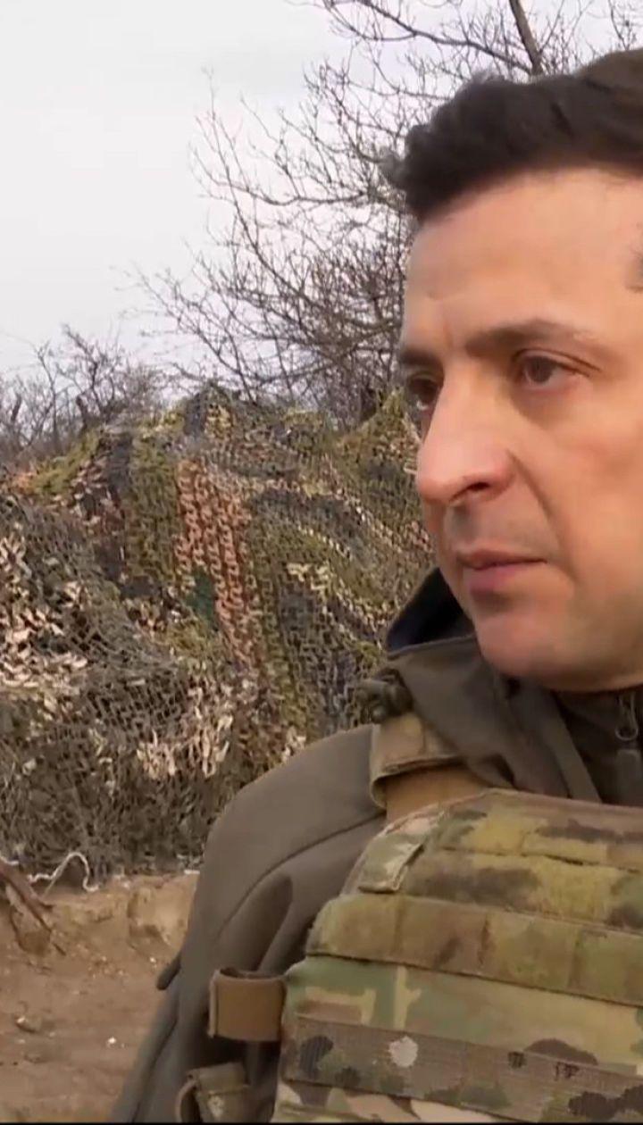 Новини з фронту: Зеленський відвідав передову і подякував українським захисникам