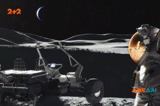 НАСА готується до подорожі на Місяць: кінцева мета – космопорт на природному супутнику Землі