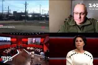 Право на владу: как подтягиваются российские войска к границам Украины