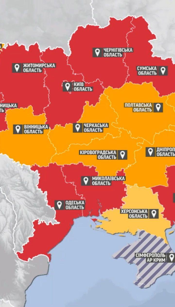 Право на владу: у яких регіонах найскладніша ситуація з коронавірусом