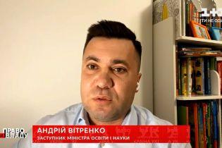 Право на владу: будут ли украинские школы работать в ближайшее время