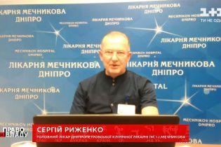 Право на владу: какая ситуация с заполненностью коек в днепровской больнице Мечникова