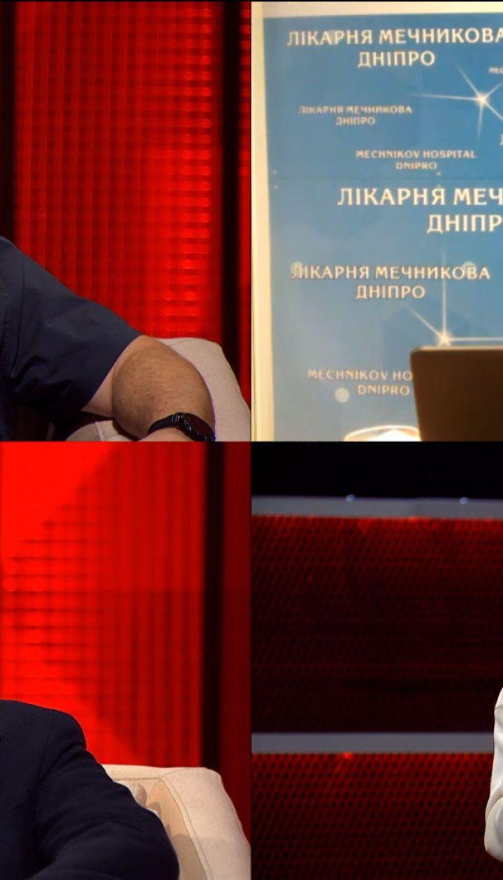 """Право на владу: яку зарплату отримують медпрацівники """"ковідного"""" відділення лікарні Мечникова"""