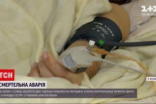 Новини України: на дівчинку з Волині, яка постраждала в аварії, чекають щонайменше три операції
