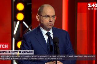 Новини України: коли пандемія коронавірусу в країні досягне свого піку
