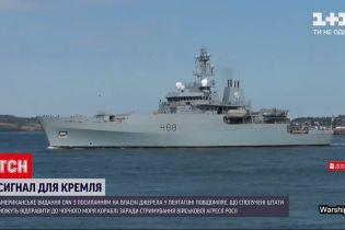 Новини світу: США можуть відправити свої кораблі до Чорного моря для стримування Росії