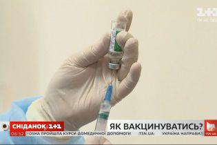 3 прості способи, як вакцинуватися людині 80+