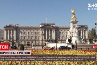 Новини світу: Букінгемський палац уперше повністю відкриє свої сади для громадськості