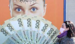 """Фінансова компенсація ФОПам з """"червоних"""" зон: як подати заяву і отримати 8 тисяч гривень від держави"""