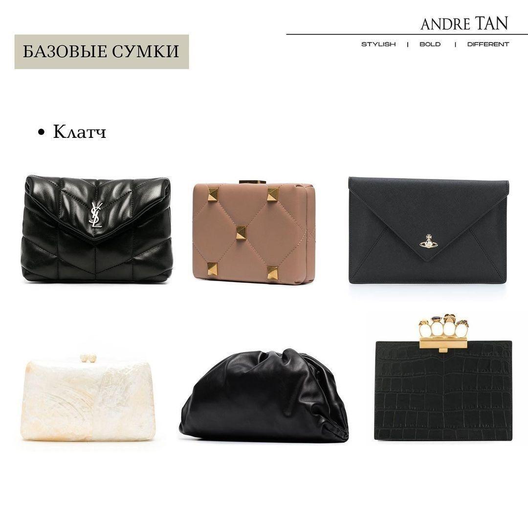 Андре Тан сумки_1