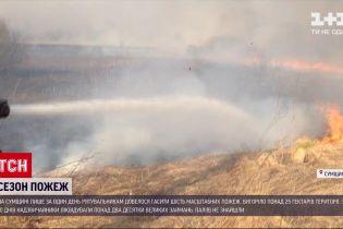 Новини України: надзвичайникам лише за один день довелося гасити 6 пожеж у Сумській області