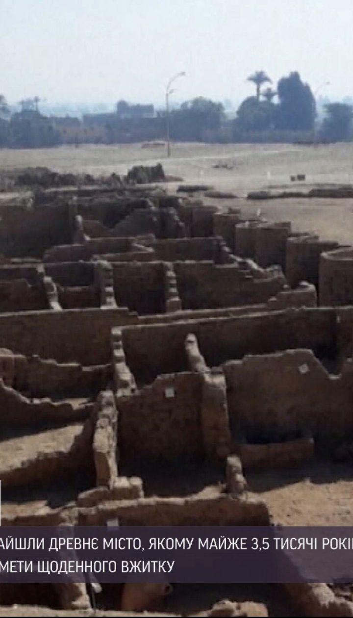 Новини світу: у Єгипеті виявили стародавнє фараонське місто