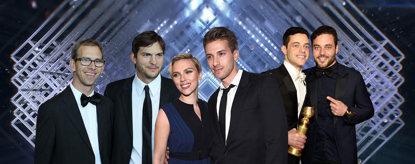 Йоганссон, Кутчер та Малек: голлівудські зірки, які мають близнюків