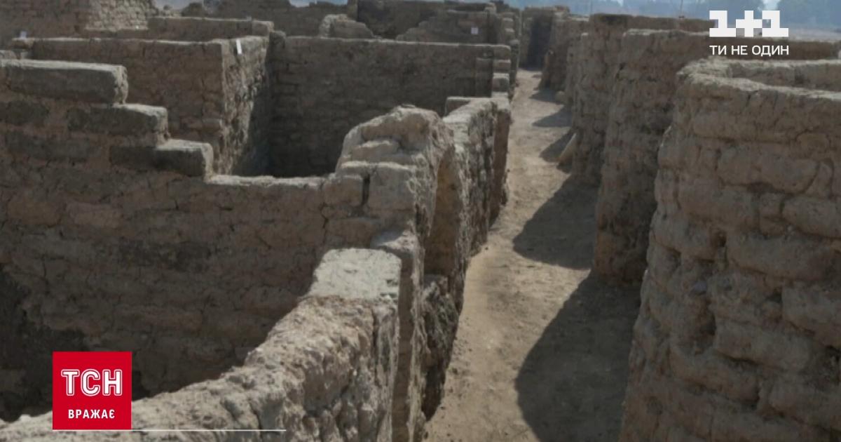 У Єгипті виявили фараонське місто, якому понад три тисячі років