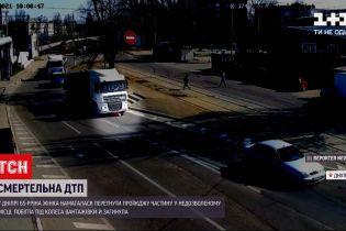 Новини України: за яких обставин сталась аварія у Дніпрі, під час якої загинула пенсіонерка