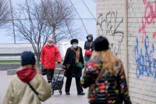 В Украине обновили зоны карантина: в еще одной области ввели строгие ограничения