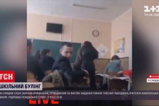 Новини України: у Сумській області оштрафують матір школярки, яка принижувала вчителів