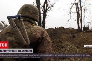 Новости с фронта: боевики обустраивают новые позиции вблизи украинских точек