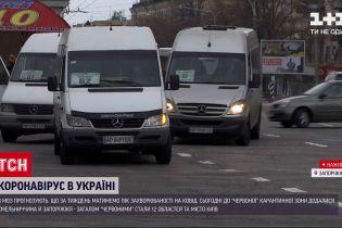 """Новини України: яка ситуація з коронавірусом у """"червоних"""" Чернівцях"""