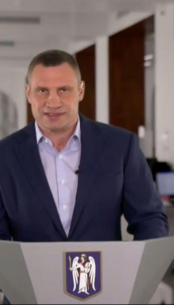 Новини України: мер столиці закликає уряд оголосити загальнонаціональний локдаун