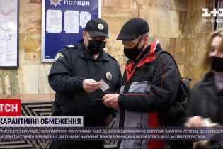 Новини України: київську владу критикують за введення спецперепусток у громадському транспорті