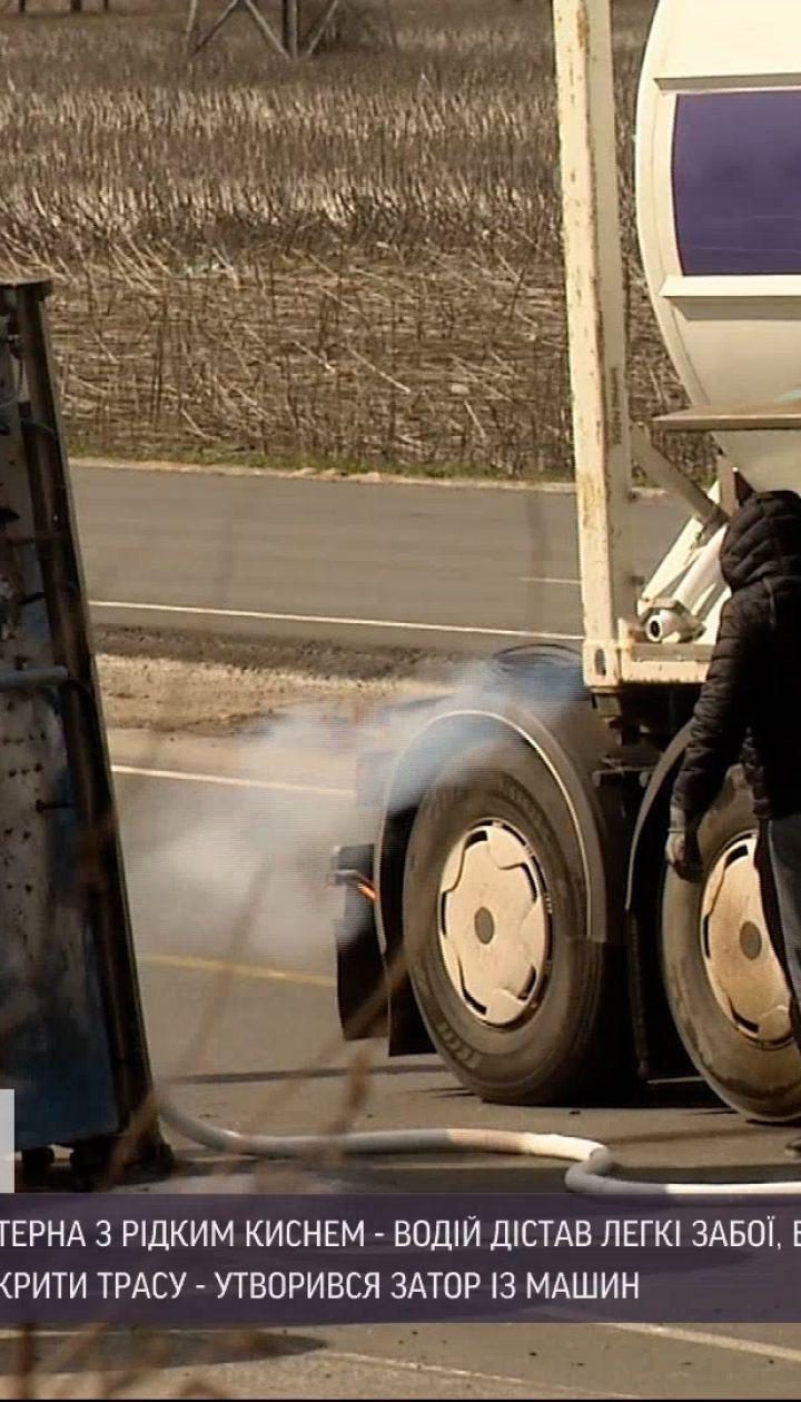 Новости Украины: несет ли авария на окраине Киева экологическую угрозу
