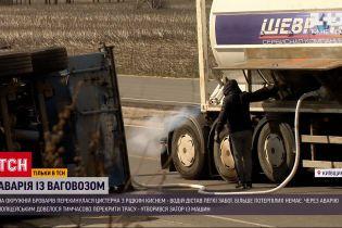 Новини України: чи несе аварія на околиці Києва екологічну загрозу