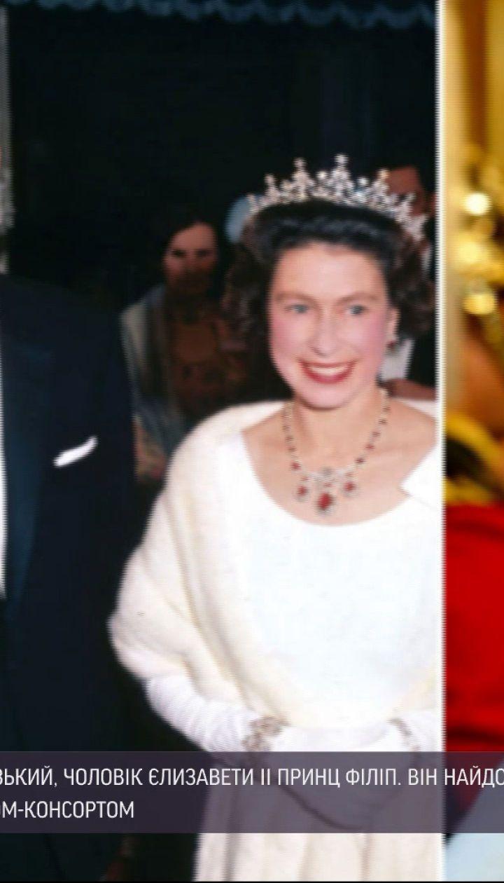 Новости мира: каким Великобритания запомнила принца Филиппа