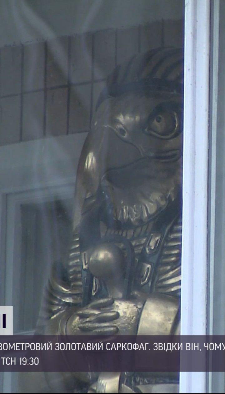 Новини України: у Шевченківському районі Києва жителі багатоквартирки зберігають на балконі золотий саркофаг