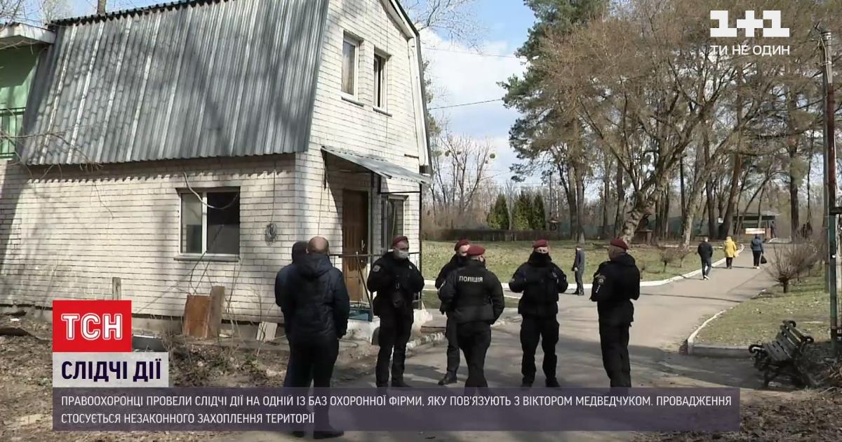 К еще одной фирме связанной с Медведчуком наведались правоохранители