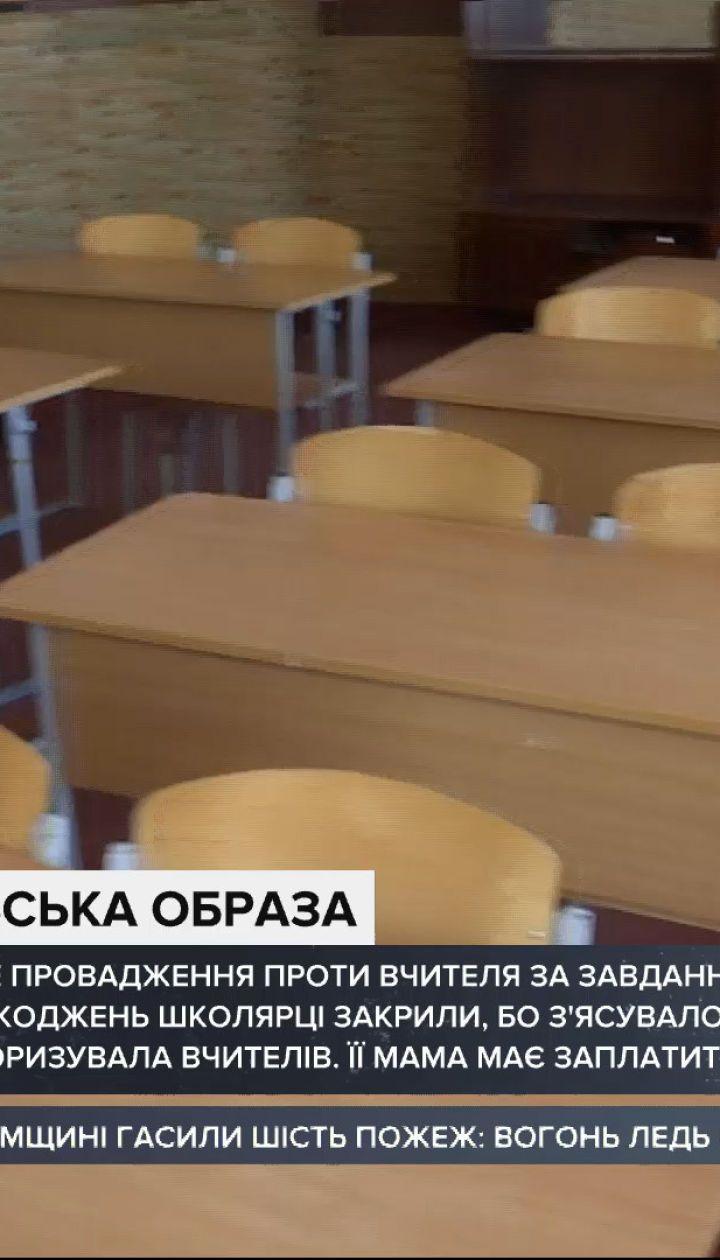 В Сумской области оштрафовали мать школьницы за буллинг ее дочери в отношении педагогов