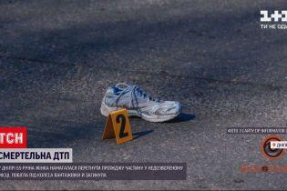 Новини України: у Дніпрі загинула пенсіонерка, яка переходила дорогу в неналежному місці