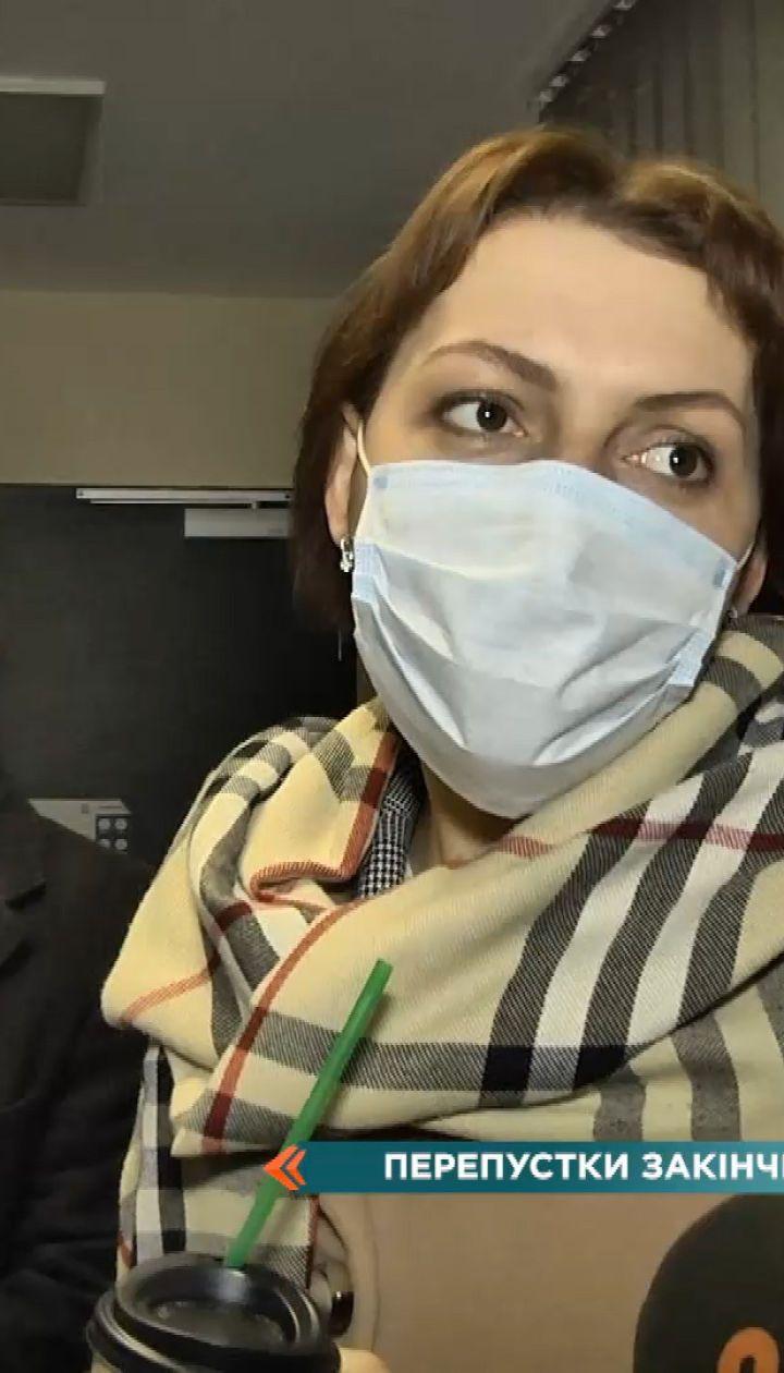Почему владельцы киевских спецпропусков не пользуются общественным транспортом