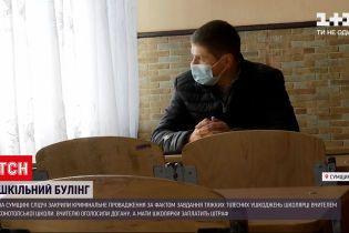 Новини України: слідчі не знайшли криміналу у діях педагога, який грубо скрутив ученицю