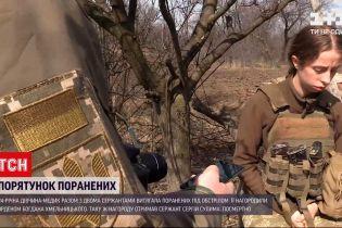 Новини України: якою 24-річну сержантку Збройних сил знають в її родині