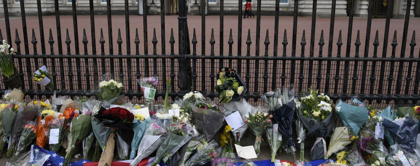 Пожертви замість квітів: влада просить не покладати букети на згадку про принца Філіпа