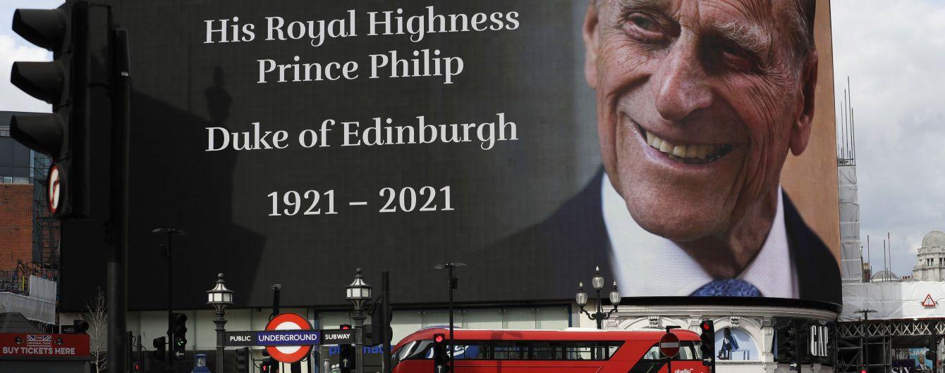 Смерть принца Філіпа: чи зречеться Єлизавета II від престолу