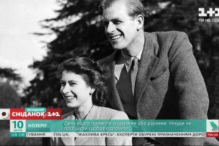 Їхній шлюб тривав 73 роки: історія королеви Єлизавети ІІ та принца Філіпа