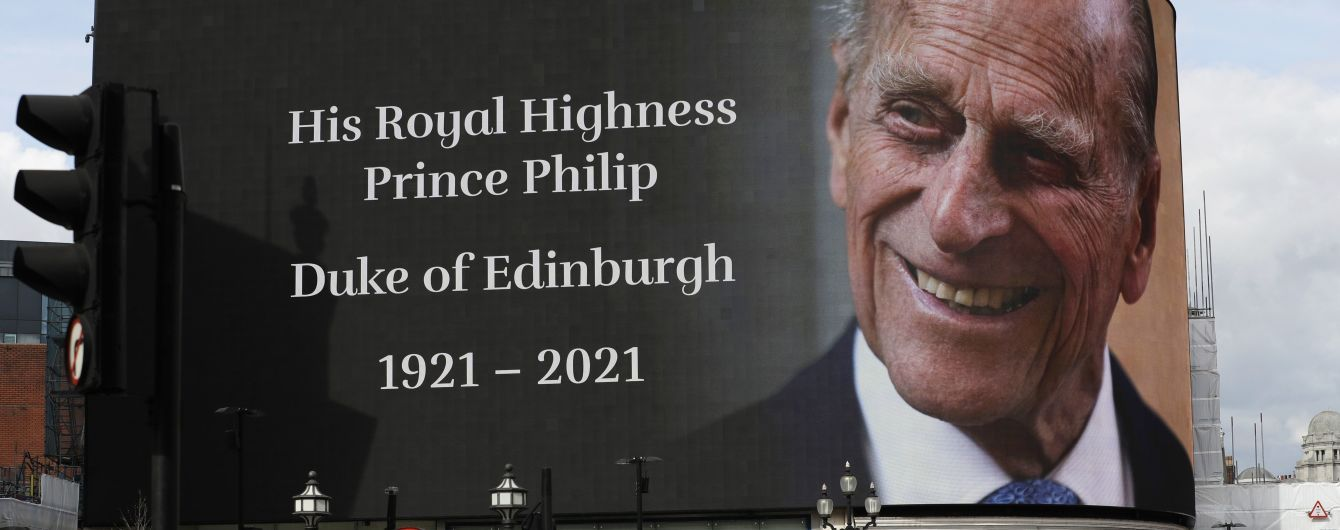 Букингемский дворец обнародовал имена приглашенных на похороны принца Филиппа