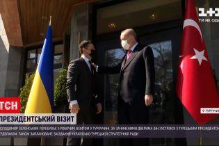 Новини світу: у Стамбулі триває закрита зустріч Зеленського та Ердогана
