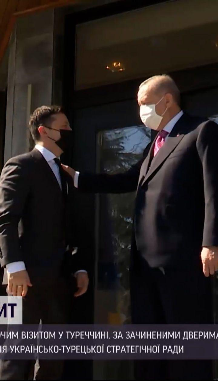 Новости мира: в Стамбуле продолжается закрытая встреча Зеленского и Эрдогана