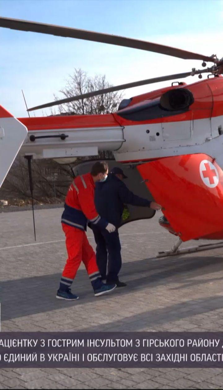 Новости Украины: во Львовской области пациентку в больницу доставил вертолет авиамедицинской службы