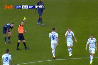 Динамо – Дніпро-1 - 1:0. Бєсєдін отримав першу жовту картку за фол проти суперника