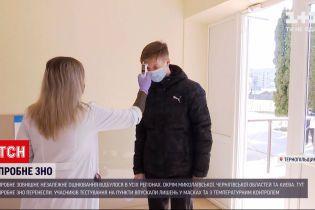 Новости Украины: как коронавирус повлиял на проведение пробного ВНО-2021